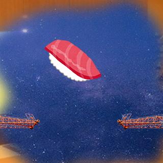 寿司ロケットで宇宙へ!