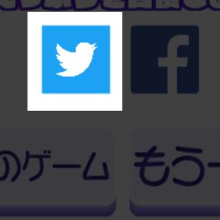 JavascriptでTwitterへの投稿機能を作る